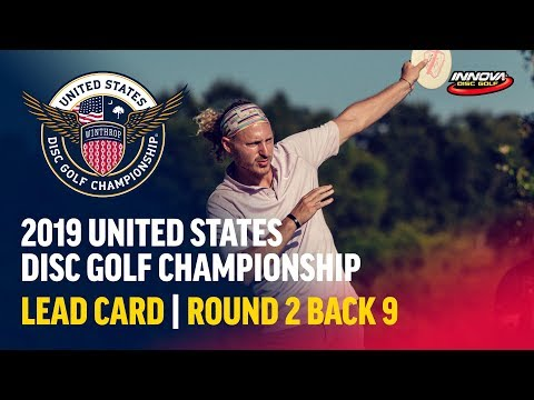 2019 USDGC – Lead Card Round 2, Back 9 (Clemons, Lizotte, Gibson, Queen)